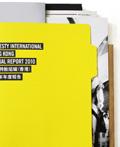 香港国际特赦组织年度报告
