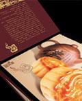 佛跳墙月饼画册设计