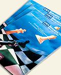 CEA产业论坛宣传册