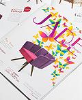 JADE画册设计