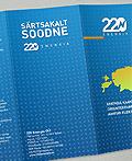 220 Energia三折页画册设计