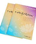 30款漂亮的韩国画册设计欣赏