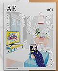 AE杂志版式设计