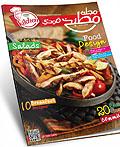 大厨房杂志版式设计