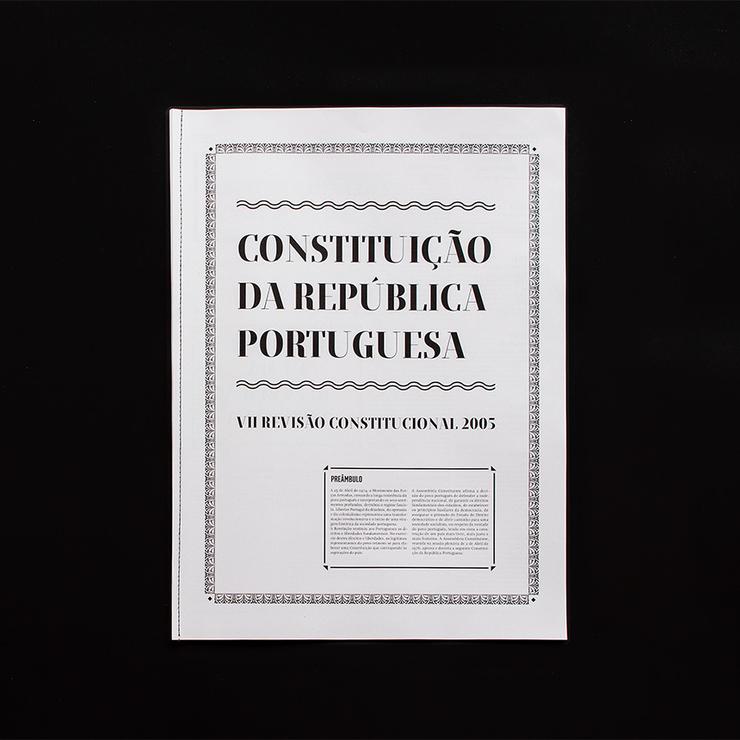 当代版葡萄牙宪法设计欣赏