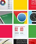 谷歌年度宣传画册设计