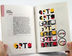 GRTC品牌VI手册设计