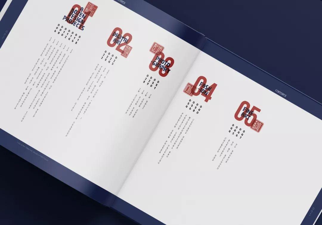 数码品牌logo_26个优秀的画册目录设计(3)-中国设计在线