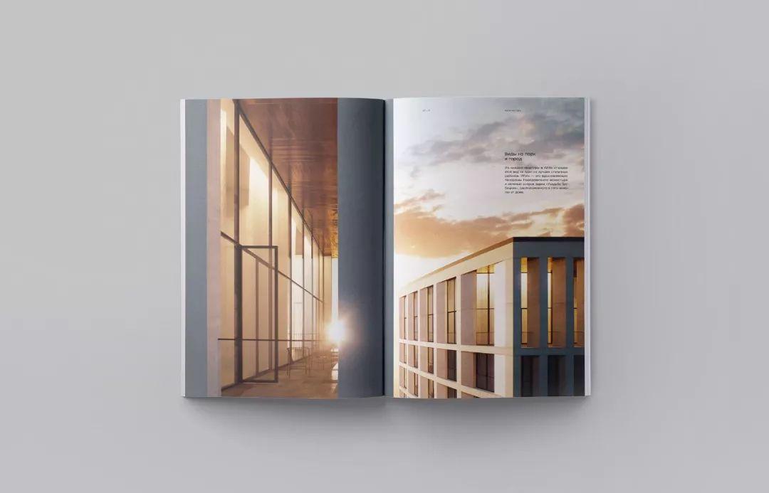 从三套画册设计看版式设计的留白艺术