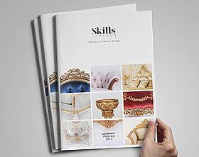 黎巴嫩SKILLS古典家具企业品牌画册设计
