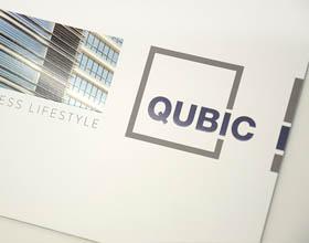 黎巴嫩Qubic商务中心画册设计