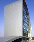 匈牙利A形办公楼建筑设计