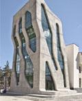 Mestia格鲁吉亚法院设计