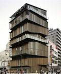 日本浅草文化旅游信息中心