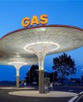 碟形的斯洛伐克Gas加油站