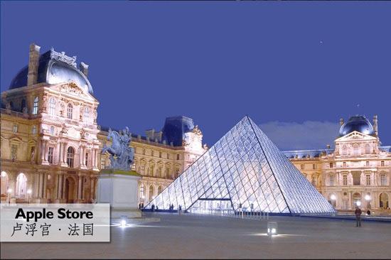 全球最奢华苹果店
