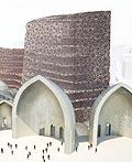 伊斯兰文化的哈吉楼大楼