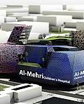 科威特市儿童医院建筑设计