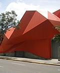 委内瑞拉市剧院