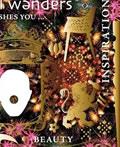 大牌设计师的新年贺卡