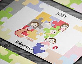 10张保姆行业名片设计模版欣赏