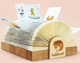 好酷的创意工作室名片夹和名片设计