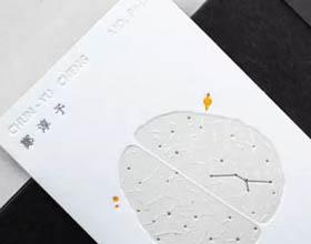18套台湾省的名片设计欣赏