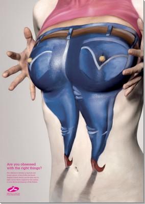 公益广告:乳腺癌基金会