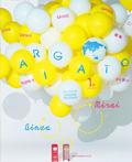 日本资生堂2012平面广告设计