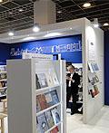 第十二届塞萨洛尼基国际图书博览会VI设计