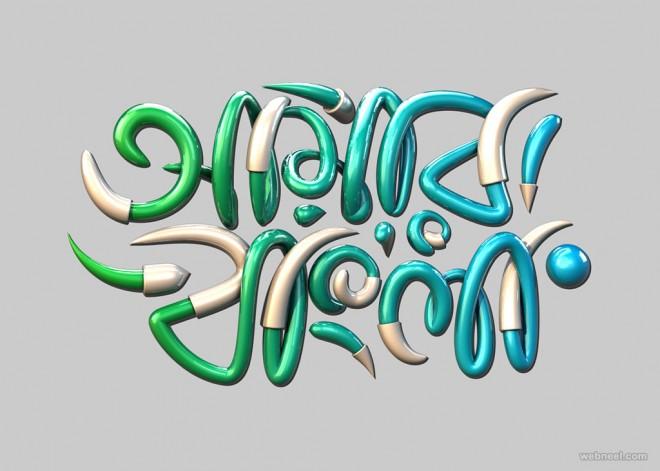 30款创意插图字体排版设计-中国设计在线图片