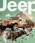 哥斯达黎加Jeep平面广告设计
