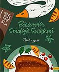 波兰Biedronka超市平面广告设计