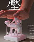 香港明日通信平面广告设计