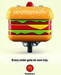 阿拉伯联合酋长国麦当劳平面广告设计
