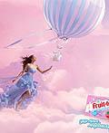 俄罗斯Fruit-tella糖果平面广告设计