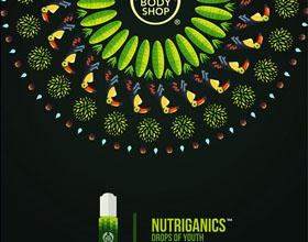 The Body Shop系列饮料平面广告设计