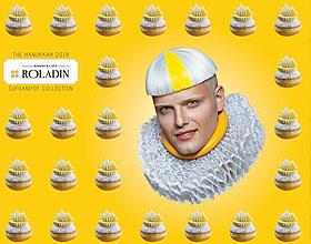 以色列Roladin甜甜圈平面广告设计
