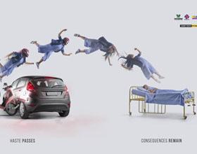 巴西Detran-RN安全意识公益平面广告设计