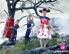 印度Peppermint平面广告设计