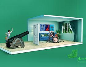 巴西Gestart Condomínios平面广告设计