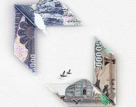 伊拉克AlHareth AlArabiya金融平面广告