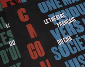 国家艺术中心法国剧院(NAC)最新演出季宣传册设计