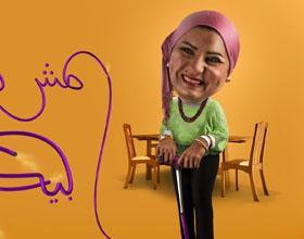 埃及podU阿拉伯语播客应用平台平面广告设计