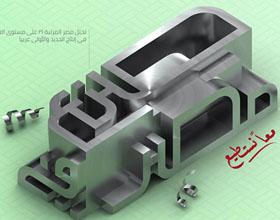 埃及制造博览会平面广告设计