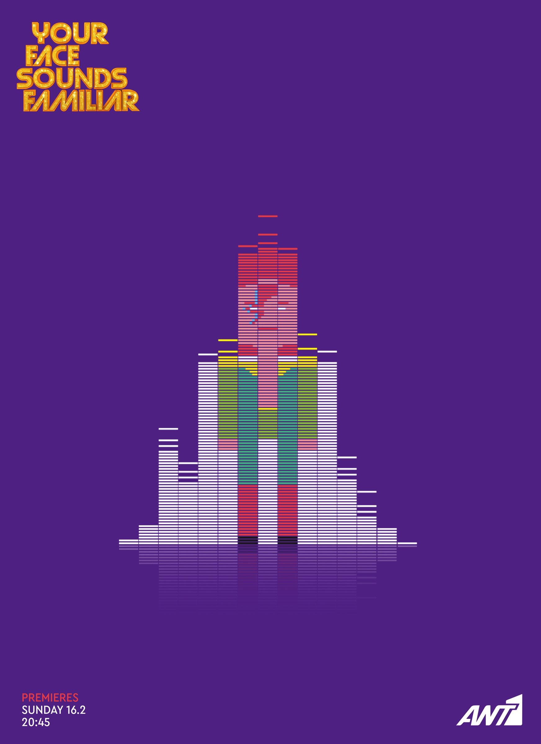 歌唱节目创意_希腊最受欢迎的电视频道ANT1平面广告设计-中国设计在线