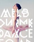 墨尔本舞蹈公司品牌形象设计