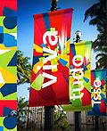 圣保罗市城市形象设计