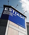 希腊Estiasi餐饮设备企业VI设计