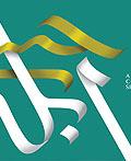 科威特Hassan Abul品牌设计